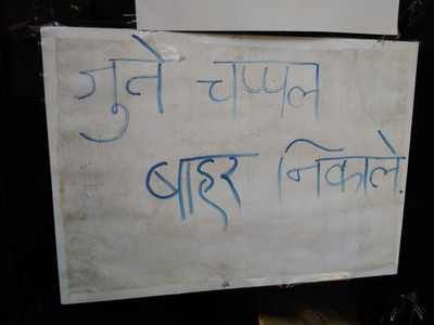 A sign written in Hindi reads