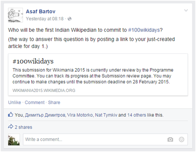 100wikidays FB post