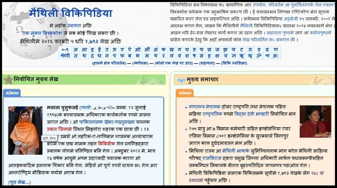 Can Wikipedia revive dying Indian languages?