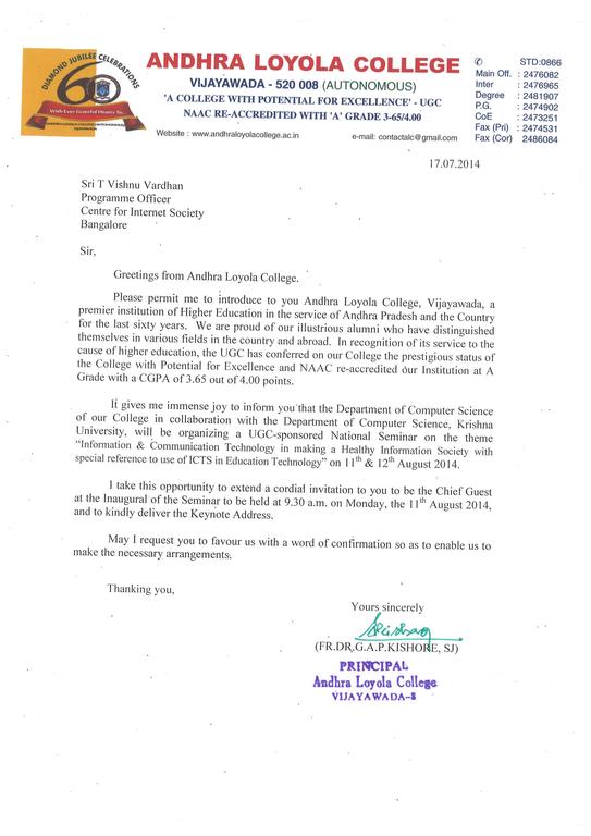 Andhra Loyola College Invite