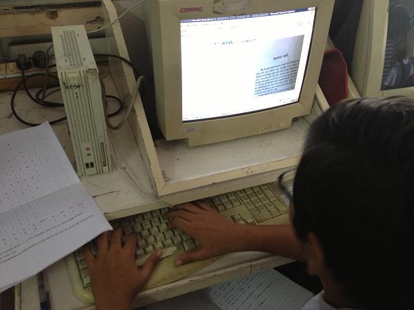 Gujarati typing