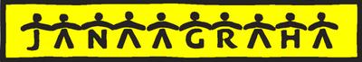 logo h