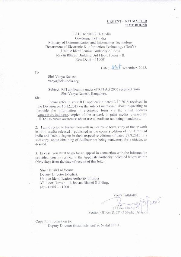 Reply to rti application under rti act of 2005 from vanya rakesh rti reply spiritdancerdesigns Gallery
