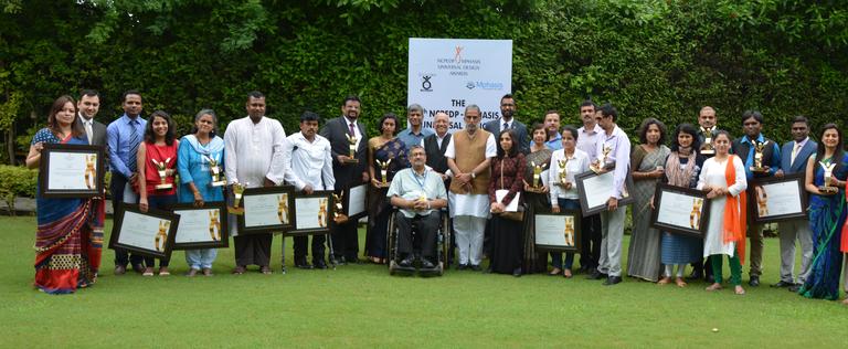 Universal Design Awardees
