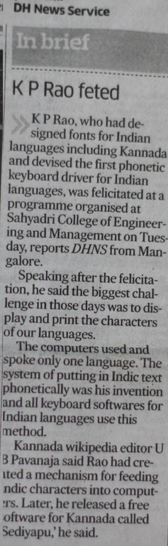 Deccan Herald Article