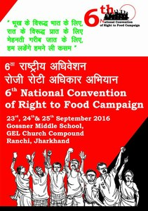 Right to Food Campaign, Ranchi Convention, 2016