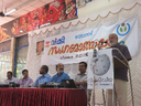 WikiSangamotsavam 2013 brings Indian Wikimedians together