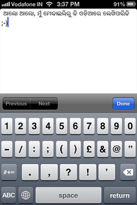 Typing in Indic Languages from Mobiles made Easy!