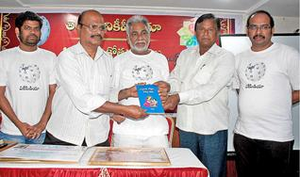 More online free content in Telugu Wikipedia soon